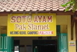 Soto SAWAH, Mejing Gamping